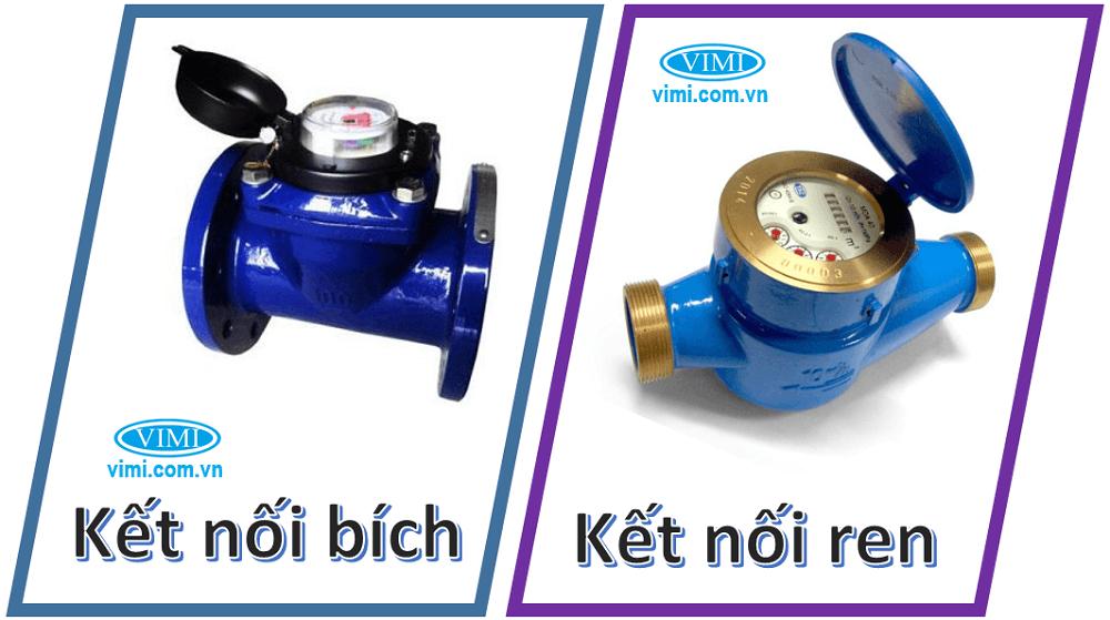 Đồng hồ nước thải T flow 2