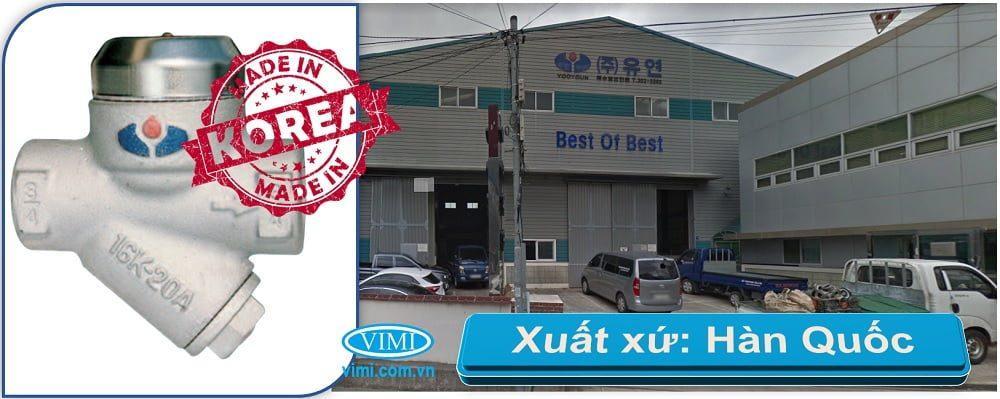 Bẫy hơi đồng tiền Yoo Youn được nhập khẩu chính hãng từ Hàn Quốc